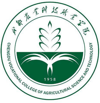 chengdu agricultural college