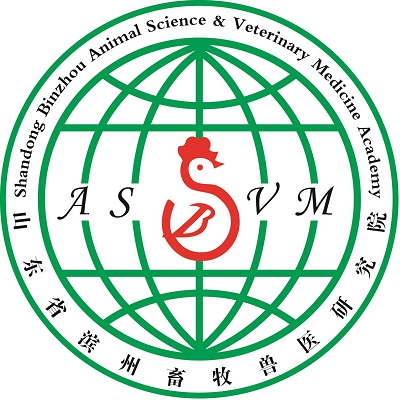 Shangdong Binzhou Animal Science & Veterinary Medicine Academy