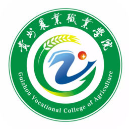 guizhou vocational college of agriculture